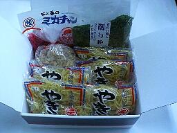 富士宮焼きそば通販の有限会社肉の桑原は,B級グルメ��1!富士宮やきそばを通信販売しています。富士宮焼きそばをお中元・贈り物・プレゼントにお届け!